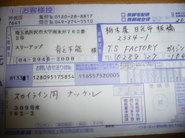 P1070687